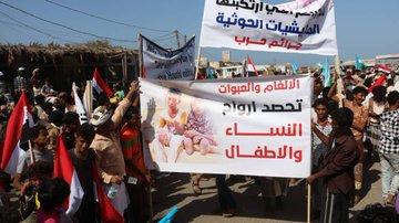 صورة احتجاجات شعبية في #الحديدة اليمنية تطالب بإنهاء العمل باتفاق #ستوكهولم واستكمال تحرير المحافظة من #مليشيا_الحوثي الإرهابية