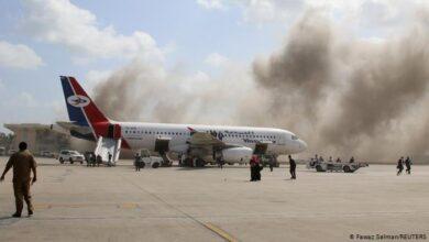 صورة التحالف الدولي يعلن تشكيل لجنة تحقيق دولية لاستهداف مطار عدن الدولي