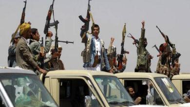 """صورة جنوبيون يطلقون هاشتاج """"الحوثي_جماعة_إرهابية"""""""