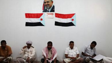 صورة تنفيذية انتقالي #سيحوت تعقد اجتماعها الدوري الأول لشهر يناير