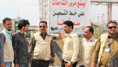 صورة هيئة النقل تنفذ حملة لتنظيم حركة الشاحنات في #عدن