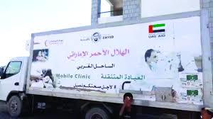 صورة العيادة المتنقلة لـ #الهلال_الأحمر_الإماراتي تواصل تقديم الخدمات الطبية لأهالي #الحديدة اليمنية