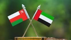صورة الإمارات وعُمان تبحثان سبل تعزيز التعاون الثنائي بين البلدين