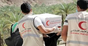 صورة حضرموت.. الإمارات تقدم أكثر من 1200 سلة غذائية خلال منتصف فبراير لأهالي المكلا