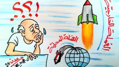 صورة كاريكاتير  العملة المحلية والعملة الأجنبية