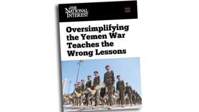 صورة خبراء أميركيون: تخفيف إدارة بايدن الضغوط عن مليشيا الحوثي يُطيل أمد الحرب