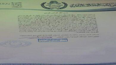 صورة مجلس شباب قبيلة آل الزبيدي: الدعوات المطالبة بإقليم حضرموت هدفها خلط الأوراق