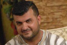 صورة والد الفنان الكويتي مشاري البلام يكشف سبب وفاته (فيديو)