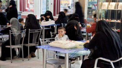 صورة حملات تعسفية حوثية لمنع النساء من العمل في المطاعم والمتاجر