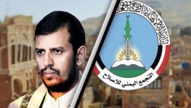 """صورة مليشيا الحوثي تستخدم الحملات الإخوانية ضد التحالف لاستمالة المشايخ والمقاتلين في مأرب باسم """"المصالحة"""""""