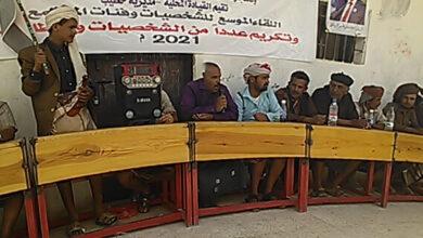 صورة انتقالي حطيب يدين الممارسات المشينة لمليشيا الإخوان ضد أبناء شبوة