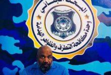 صورة القبض على ساحر ليبي يمارس الدجل في الزاوية