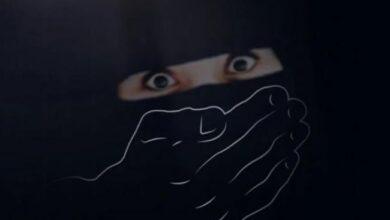 صورة تقرير حقوقي يكشف عن اغتصاب 71 فتاة في سجون مليشيات الحوثي الإرهابية
