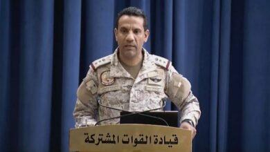 """صورة التحالف يعلن اعتراض وتدمير صاروخ بالستي و6 طائرات حوثية """"مفخخة"""" أطلقت باتجاه السعودية"""