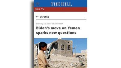 صورة خلافات تعصف بإدارة بايدن بسبب التوجهات الجديدة بشأن اليمن