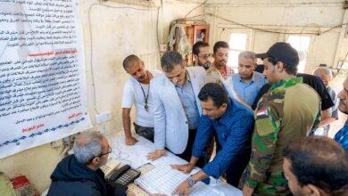صورة عاجل  المحافظ لملس يوقف نائبي مدير عام كهرباء عدن