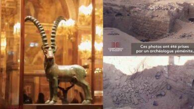 صورة تحقيق فرنسي يكشف تورط قطر في نهب قطعة أثرية نادرة من حضرموت