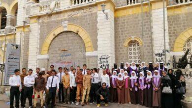 صورة مبادرة هويتي تنظم رحلات طلابية تثقيفية لزيارة #المعالم_الأثرية في #العاصمة_عدن