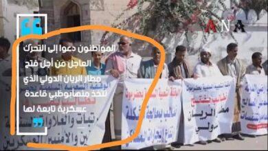 صورة الجابري يرد على وقفات حزب #الإصلاح : لن تكون #المكلا ميدانا سياسيا لهم