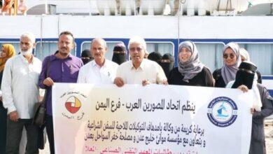صورة أتحاد المصورين العرب ينظم برنامج تطبيقي لطالبات التصوير الفوتغرافي بـ #عدن