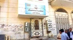 صورة تقرير خاص| سلطة الإخوان في تعز قمع وتصفيات وصل إلى قضاة محاكمها