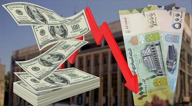 أسعار صرف العملات في العاصمة عدن 2