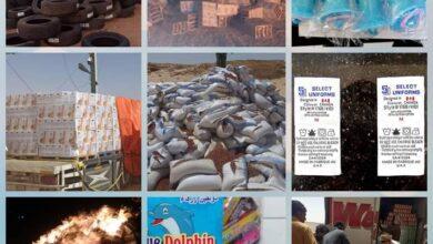 صورة هيئة المواصفات والمقاييس ترفض وتتلف منتجات متنوعة مخالفة في الوديعة وشحن والمنطقة الحرة