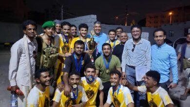 صورة فريق المحافظ بطلًا لدوري شهداء كتائب الحماية بالعاصمة عدن