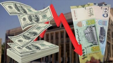 صورة أسعار الصرف في العاصمة عدن وحضرموت صباح اليوم الأحد