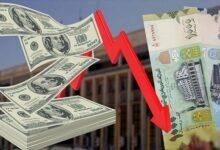 صورة تعرف على أسعار الصرف في عدن و حضرموت مساء اليوم الخميس