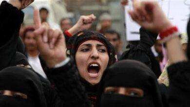 """صورة """"تحالف رصد"""": مليشيا الحوثي تسببت بقتل وإصابة 2806 امرأة منذ بداية الحرب"""