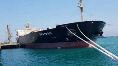 صورة ميناء الزيت يستعد لاستقبال 43 ألف طن متري مازوت