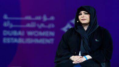 """صورة دبي.. لطيفة بنت محمد بن راشد تنال جائزة """"السيدة العربية الأولى"""""""