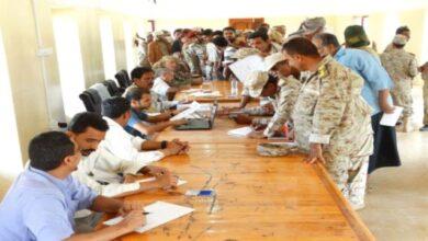 صورة تدشين صرف راتب شهر أكتوبر لمنتسبي الجيش
