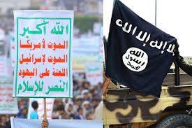 صورة تقرير يفضح علاقة الحوثي بتنظيمي القاعدة وداعش الإرهابيين
