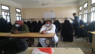 صورة تدشين الدورة التدريبية الخاصة بمتطوعات صحة وتغذية المجتمع بمديرية سرار