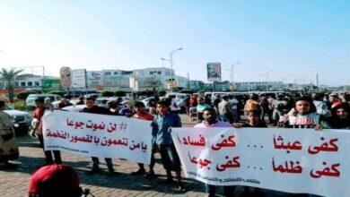 """صورة #عدن تشهد الآن وقفة احتجاجية"""" لهذا السبب"""""""