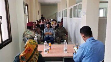 صورة الدائرة الصحية بقوات الدعم والإسناد تقيم ندوة حول مكافحة المخدرات والتنمية البشرية بعدن