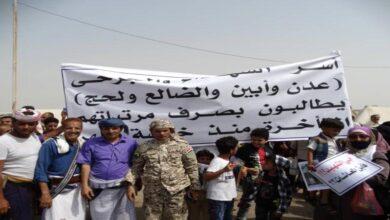 صورة هيئة الجيش والأمن الجنوبي تحدد موعداً لترتيبات التصعيد الاحتجاحي ضد الحكومة