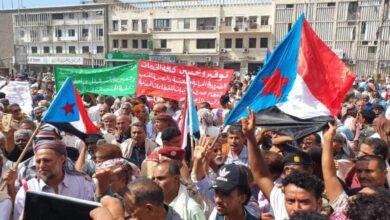 صورة صحيفة دولية: اتفاق الرياض الهش وتردي الأوضاع وراء احتجاجات عدن