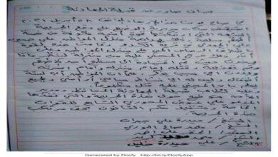 صورة قبيلة الجعادنة تصدر بياناً عقب مقتل أحد ابنائها على يد عناصر من القوات الخاصة