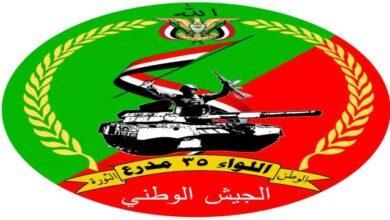 صورة قيادي إخواني يقتل اثنين من جنود اللواء 35 مدرع بتعز