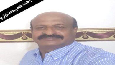صورة وفاة المدير السابق لمطاري عدن والريان