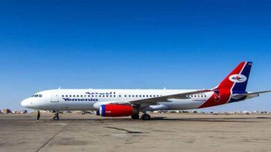 صورة جدول رحلات طيران اليمنية ليوم غد الأحد