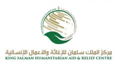 صورة مركز الملك سلمان للإغاثة يدعم مستشفيات تعز اليمنية بـ 31 طنا من الأدوية المتنوعة