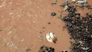 """صورة سيول الأمطار تجرف ألغام #الحوثي في مناطق عدة """"تفاصيل"""""""