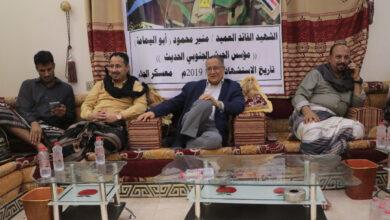 """صورة الخُبجي وعدد من القيادات السياسية والعسكرية الجنوبية يحيون أمسية رمضانية في منزل الشهيد القائد """"أبو اليمامة"""""""