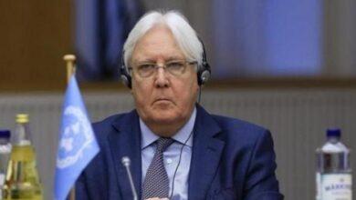 صورة في إحاطته بمجلس الأمن.. غريفيث: المسار السياسي الحل الوحيد للأزمة اليمنية