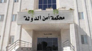 """صورة بتوجيهات من الملك عبدالله الثاني.. الأردن يفرج عن 16 متهماً في """"أحداث الفتنة"""""""