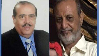 صورة مدير أمن العاصمة #عدن يعزي في وفاة الدكتور حسن السلامي والعقيد وهيب عبدالخالق